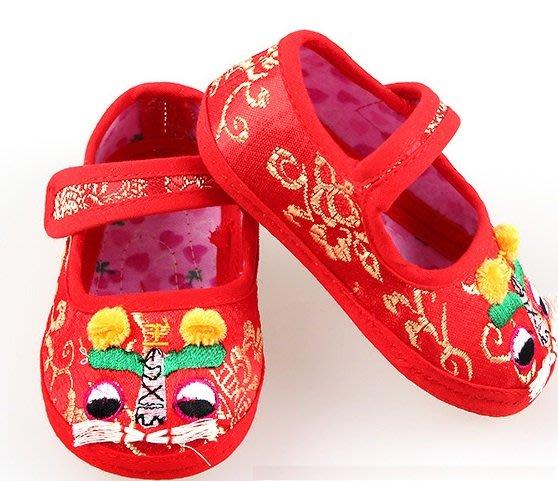 現貨 過年  嬰幼毛球虎頭鞋新年童鞋 拜年 防滑學步鞋