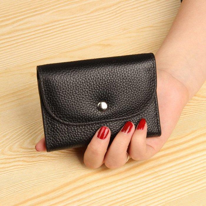頭層牛皮小零錢包韓版時尚簡約卡包零錢包手拿包