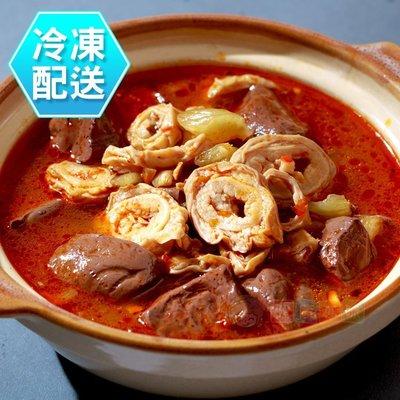 麻辣五更腸旺1050g 冷凍配送 [CO00447]健康本味