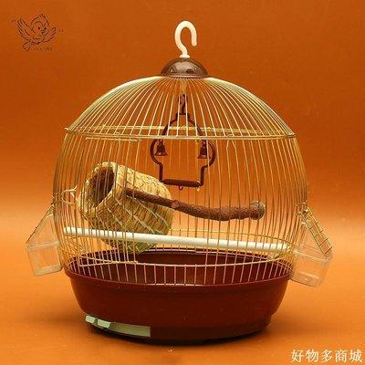 精選 虎皮鸚鵡鳥籠子大號不銹鋼電鍍八哥鷯哥玄鳳牡丹鐵藝鸚鵡籠