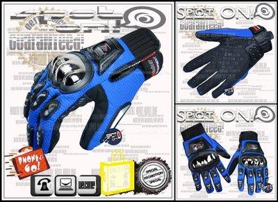 Spot ON - MADBIKE - MAD01B 手套 金屬合金硬式! MSR MAD01 越野車 滑胎車 摩托車