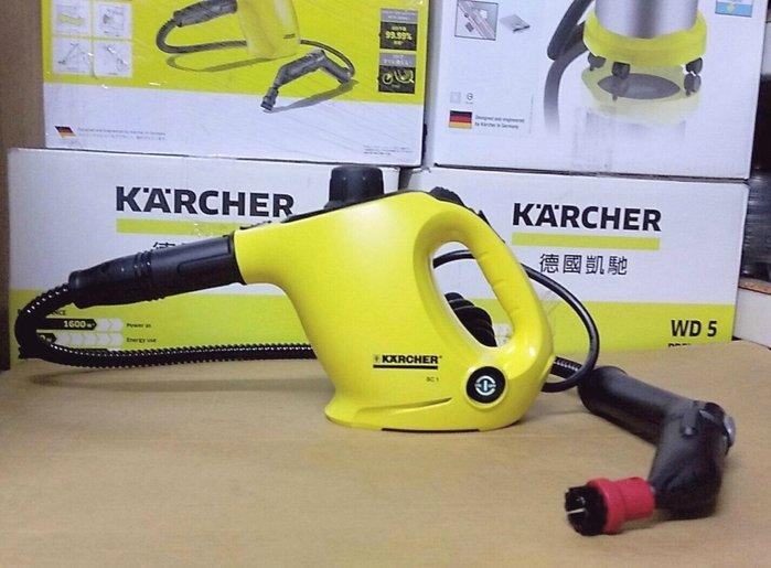 【專業洗車設備の店 】 凱馳Karcher SC1 手提蒸氣機