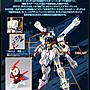 (參號倉庫) 現貨 METAL BUILD 合金 機動戰士 海盜鋼彈 Crossbone Gundam X1 MB
