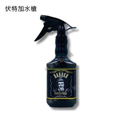 (新款)伏特加水槍-黑色