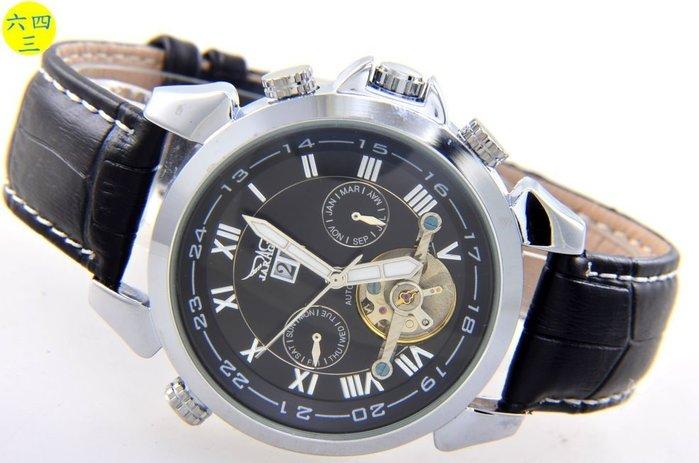 (六四三精品)超大錶徑4.3公分.大視窗日期.大陀飛輪.銀色錶殼.自動上鍊機械錶!黑面