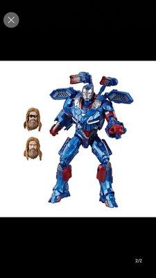 hasbro marvel legends avengers endgame war machine 愛國者 thor 肥雷神 baf figure 預訂