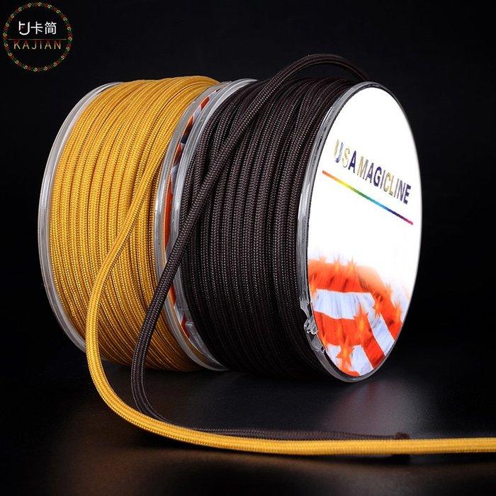 小花精品店-DIY手工滑繩編織線繩項鏈繩子男女琥珀蜜蠟吊墜繩掛件繩紅黑
