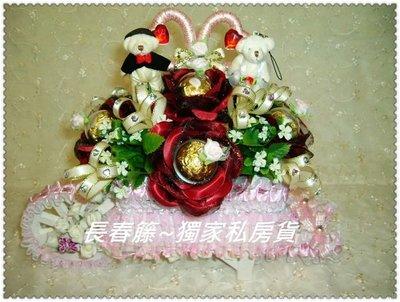[新貨到]獨家設計款[5顆金莎玫瑰~婚紗禮車對熊]情人節~婚禮小物~生日最佳獻禮~直購價$1180