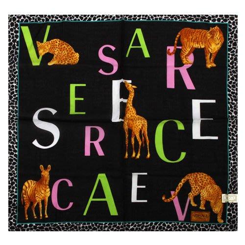 【姊只賣真貨】VERSACE 凡賽斯 字母 非洲草原動物 豹紋飾邊帕巾(黑色)