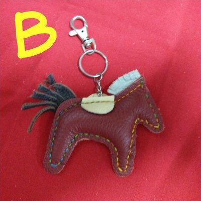B款,可愛小馬 材料包,一包四隻裝,不挑色,全真皮,可DIY製作成 牛皮吊飾鑰匙圈$1299