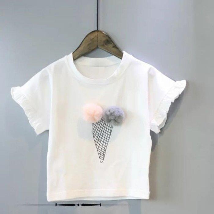 ✿荳荳小舖✿ 現貨不用等⚽ 夏季必備 立體冰淇淋可愛兒童夏季T恤短袖 小清新時尚