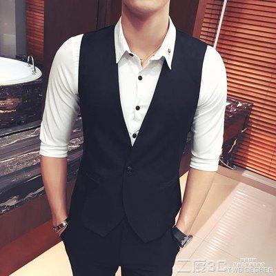 西服背心 男裝薄款休閒西裝一粒扣小背心男士韓版修身定制單扣外套工裝服男