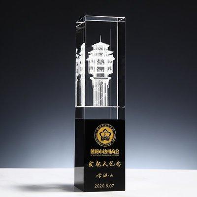 預購款-水晶獎杯定制3D內雕企業優秀員工獎杯制作年會刻字創意樓房獎杯