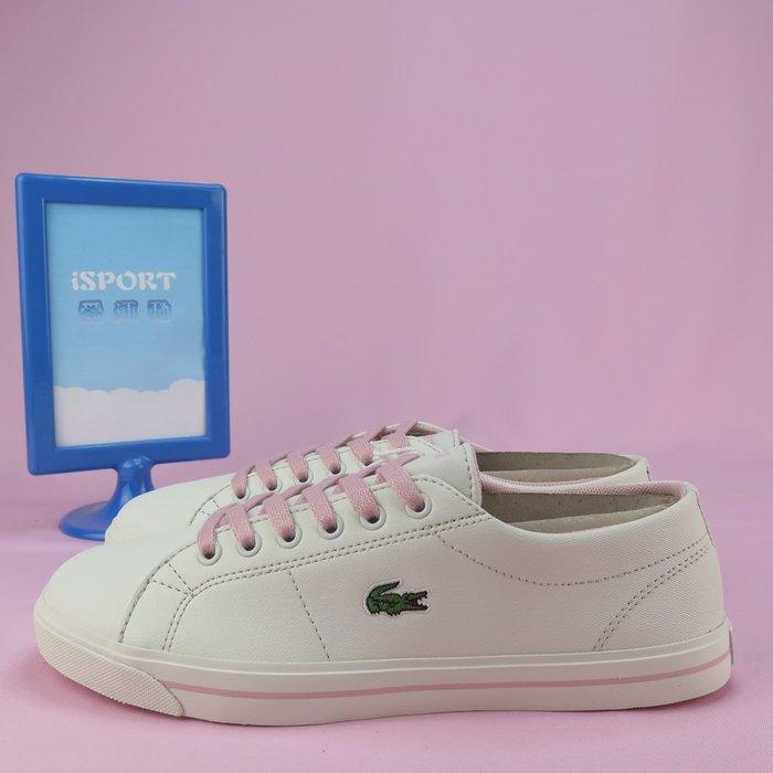 【iSport愛運動】Lacoste 鱷魚精品 休閒鞋 正品 37CUJ0020UH1 女款 白粉