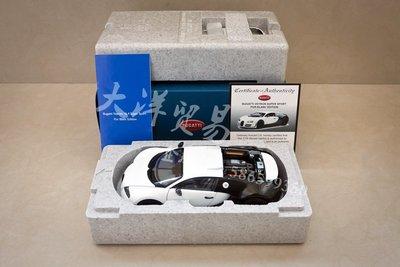 車模收藏 1:18汽車模型現貨奧拓 AUTOART 1:18 布加迪 威龍熊貓色合金汽車模型