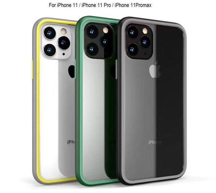 撞色絢彩防摔盾  TPU+PC背版 軍規防摔殼iPhone 11 Pro MAX 7/8/X/XR/XS/Plus
