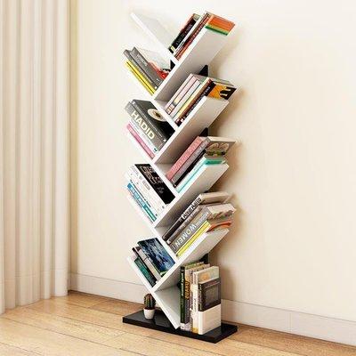 樹形書架簡約現代客廳簡易落地書架置物架個性臥室兒童書架經濟型T