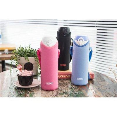 THERMOS 膳魔師 保溫瓶揹袋 Z-BSJNL-500 500ML保溫瓶揹袋 潛水布 杯袋 防撞 保護套 超取