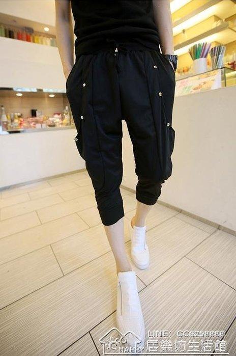 【瘋狂夏折扣】青少年個性短褲男寬鬆哈倫褲男修身小腳七分褲薄款潮流嘻哈褲
