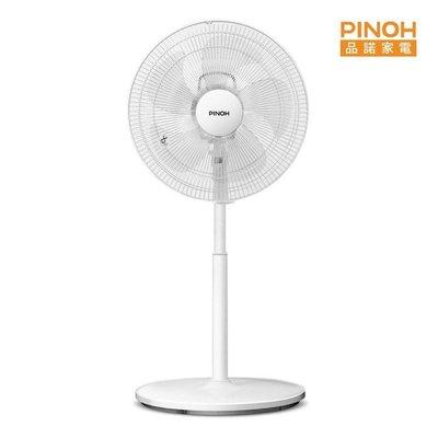 統一PINOH品諾 14吋機械式立扇 電風扇 桌扇 5片式 DF-1409M