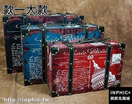 INPHIC-大款復古箱子做舊皮箱創意家居收納整理箱陳列拍攝道具箱多款-款一大款_S2787C