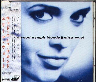 K - Elisa Waut - Wood Nymph Blonde - 日版 OBI