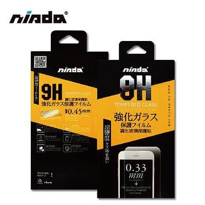 ~~天緯通訊~~NISDA滿 三星 A30/A20/A50 2.5D滿版 鋼化 玻璃 螢幕 保護貼 玻璃貼 防爆膜