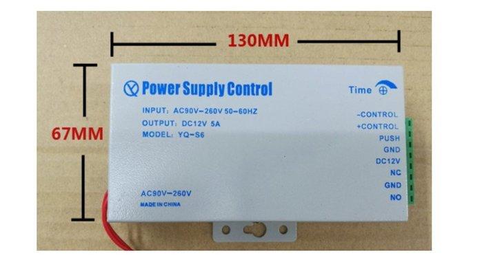 AC90V~260V轉DC12V 5A  5A 電源供應器
