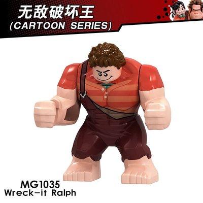 【積木班長】MG1035 破壞王 拉爾夫 無敵破壞王 WRECK IT 動畫 人偶 袋裝/相容 樂高 LEGO 積木