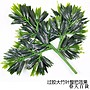 仿真竹葉假竹葉竹枝塑料竹子葉子裝飾假樹葉...