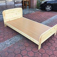 香榭二手家具*全新精品 松木實木單人加大 3.5尺床架-床組-單人床-床底-床箱-排骨床架-寢具-實木床-套房床組-台中