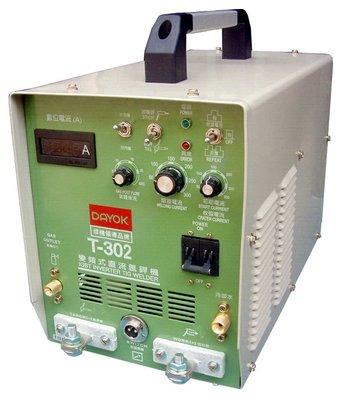 【台灣製造】OK牌變頻式直流氬焊機300A T-302