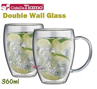【ROSE 玫瑰咖啡館】Tiamo耐熱雙層玻璃杯 水杯360CC/2入 把手款另有275cc