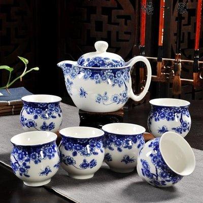 茶具套裝整套陶瓷防燙雙層杯功夫茶具中式青花瓷茶壺茶杯家用Y-優思思