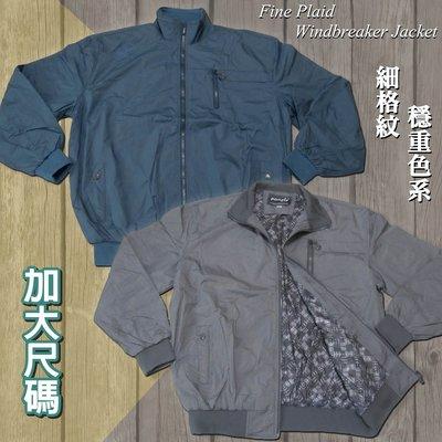 加大尺碼風衣外套 大尺碼細格紋外套 防風外套 騎士外套(312-8882-08)藍綠(21)灰 sun-e
