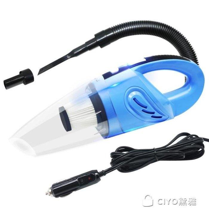 車載吸塵器車用強力大功率12V汽車吸塵器貨車內手持式YYP