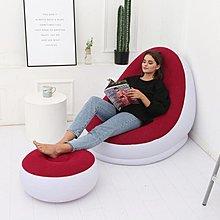 【全網最低價】新款懶人充氣沙發可折疊躺椅戶外沙發床帶腳蹬舒適組合植絨沙發椅