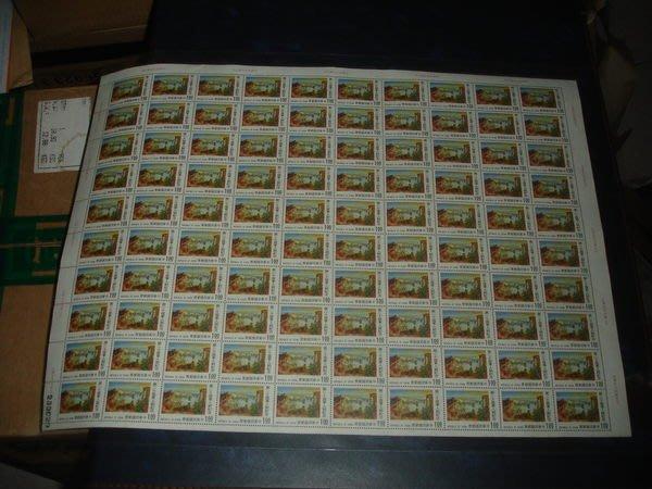 (大全張) 紀153 第二十屆軍人節紀念郵票 大版張