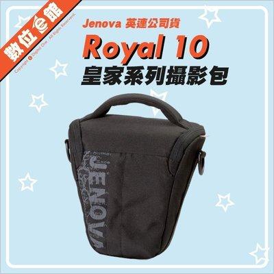 數位e館 免運 公司貨 Jenova 吉尼佛 Royal 10 皇家系列攝影包 相機包 三角包 槍套 含防雨罩