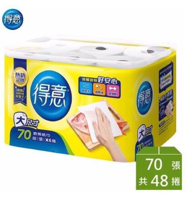 (代購)得意廚紙70張x6捲x8袋@599元(含運費)