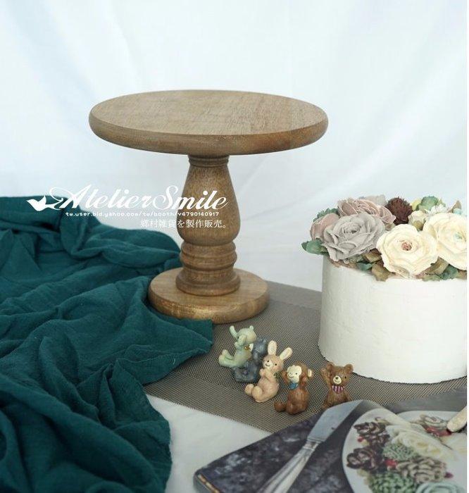 [ Atelier Smile ] 鄉村雜貨  森林系 復古婚禮蛋糕盤 木製高腳托盤 展示盤 # 大 (現+預)