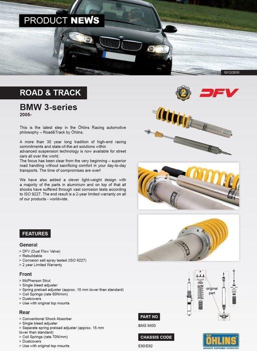 BMW 寶馬 3系列 E90 E92 05-11 專用 瑞典 Ohlins Road & Track 避震器
