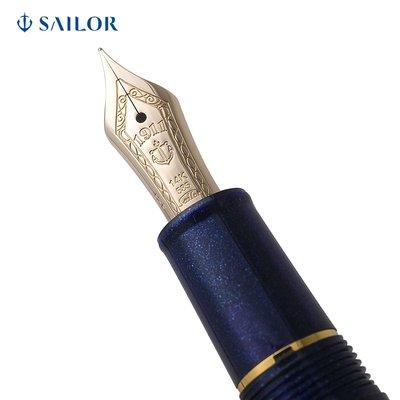 週週喵寫作鋼筆寫樂 sailor PROMENADE 1031/1033漫步星空藍/紅色/黑色魚雷船錨筆夾14K金尖鋼筆