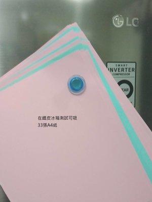 特惠11月30號止#3005玻璃白板專用加強型強力磁鐵-外徑30*厚9.5mm