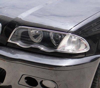 ~圓夢工廠~ BMW 3 E46 1998~2001 318 318i 320 320i 鍍鉻車燈框 前燈框 頭燈框