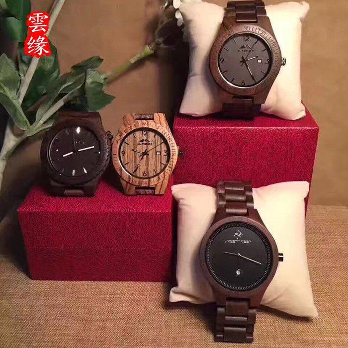 木質工藝品 木手表紅檀手表黑檀紅酸枝機械黃楊木潮流手表