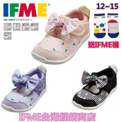 (送公司襪子)2020日本IFME夏季可愛蝴蝶結健康水涼鞋~學步鞋~機能鞋