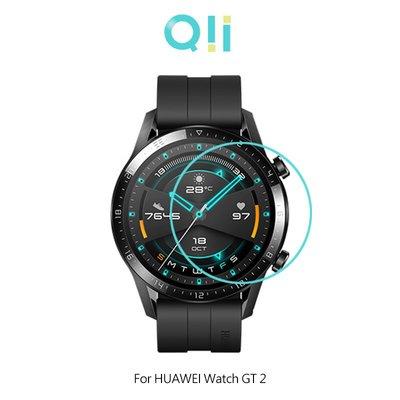 強尼拍賣~Qii HUAWEI Watch GT 2 (46mm) 玻璃貼  手錶保護貼