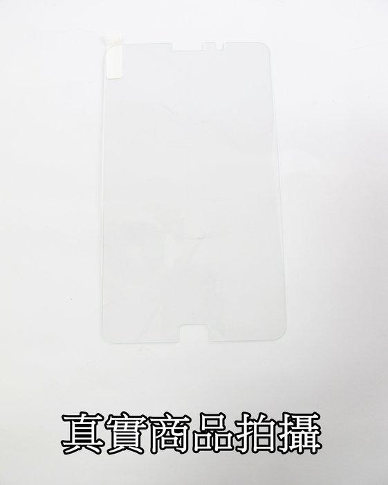 ☆偉斯科技☆ 三星8.4吋Tab Pro平板T320 / T325鋼化玻璃貼(防爆) 防刮9H硬度~現貨供應中!