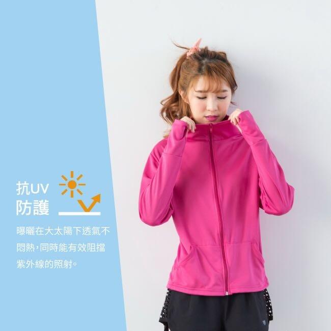 免運 大量現貨 貝柔防曬外套 立領外套 護指設計 抗UV 購物台熱銷 顏色齊全 尺寸齊全 出貨快速